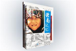 团购:云南记忆+穿越西藏+走进丹巴