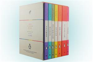 企鹅70周年纪念(全7册)