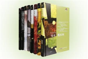 团购:(精)新力量原创小说大系8册