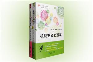团购:人·心理·生活丛书2册