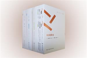 团购:周读书系(一)6册