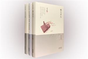 团购:(精)林希自选集3册
