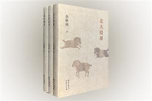 团购:(精)余秋雨作品3册(签名版)