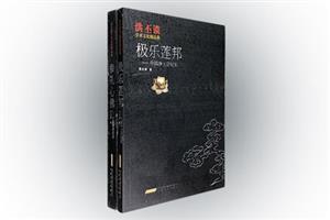 团购:洪丕谟学术文化精品集2册