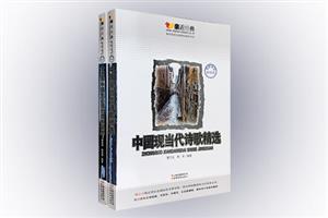 团购:亲近经典丛书2册