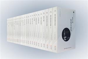 团购:海明威全集20部27册