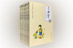 团购:我的母语课7册