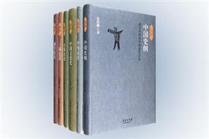 团购:(精)民国大师经典作品集6册
