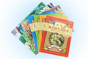 团购:神奇的鸟类世界4册+我的野生动物朋友3册