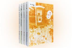 团购:(精)猫步旅人系列全4册