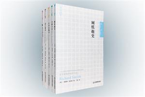 团购:非常文化丛书5册