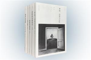 团购:新人文5册