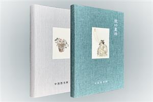 《聚珍画谱》布面精装笔记本(天青)