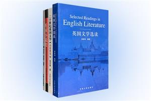 团购:英国文学与文学理论4册