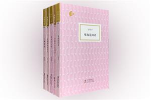 (精)海豚书馆合集:孽海花闲话、人海闲话等5册