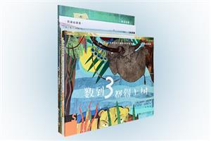 团购:绘本壹号7册:睡前故事+风趣故事+亲子关系