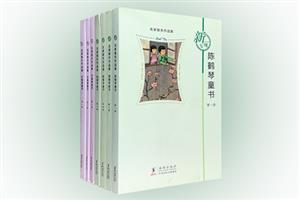 团购:名家散失作品集:孙毓修3册+陈鹤琴4册