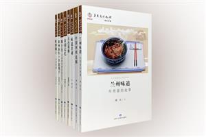 团购:华夏文明之源·陇右风情8册
