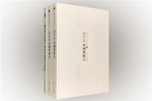 团购:大师学术名著:胡朴安+陈彬和2部3册