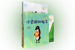 团购:铃木绘本:成长是什么10册