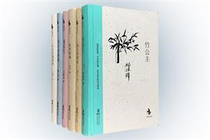 团购:(精)经典怀旧6册:竹公主等