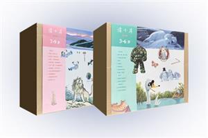 (精)读小库:3-6岁第十辑(全11册)