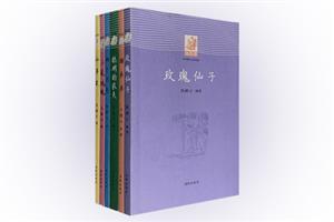 民国儿童文学:我的书(共6册)