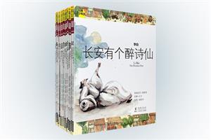 团购:经典少年游诗词典全15册