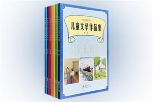 团购:名家散失儿童文学作品集6册