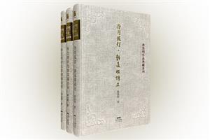 团购:(精)唐浩明作品典藏系列3册