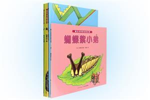 团购:藏在故事里的昆虫课4册