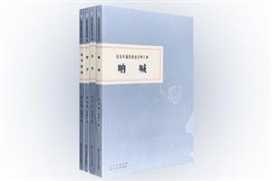 团购:赵延年插图鲁迅经典4册