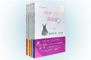 团购:生活轻哲学书系5册