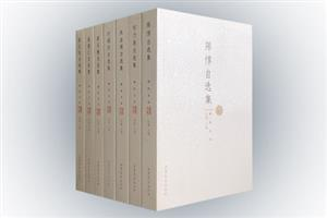 团购:励耘文库7册