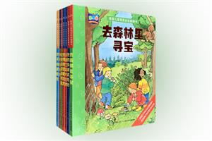 德国儿童情景体验翻翻书(共七册)