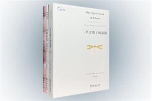 团购:自然文库3册