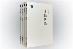 团购:囚居丛书全4册