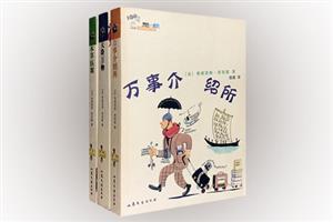 团购:黑色+蓝色法国新侦探小说3册