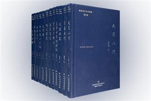 团购:(精)陇原当代文学典藏12册