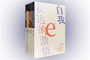 团购:e批评丛书6册