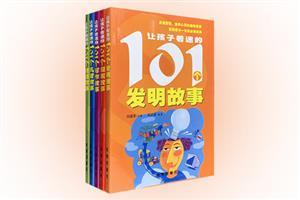 """团购:""""让孩子着迷的101个故事""""系列5册"""