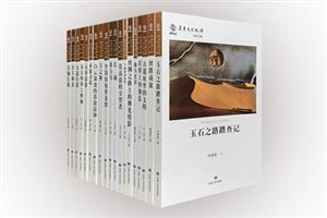 团购:华夏文明之源19册