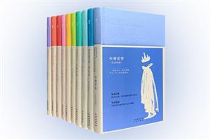 团购:(精)莎士比亚图书馆系列10册