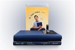 (精)小王子:企鹅有声书刘烨朗读版