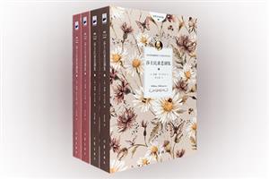 团购:世界文学名著:莎士比亚悲剧集+喜剧集(共4册)