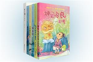团购:洪汛涛儿童文学6册