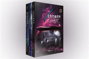 团购:帝泉系列3册
