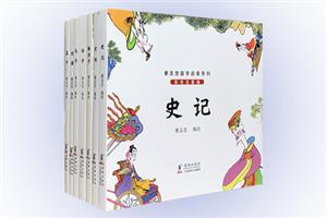 团购:蔡志忠国学启蒙系列7册