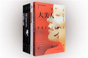 团购:血手印系列5册