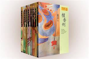 团购:诺贝尔文学奖获得者莫言作品系列8册